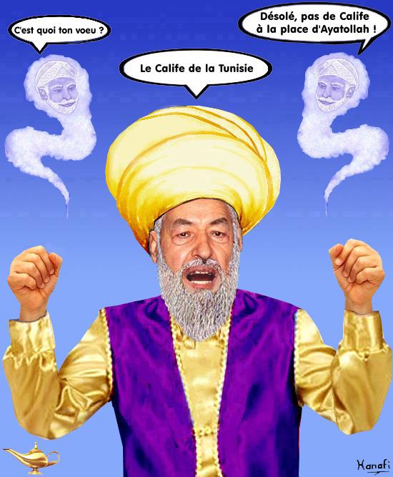 site de rencontre gratuites Angoulême
