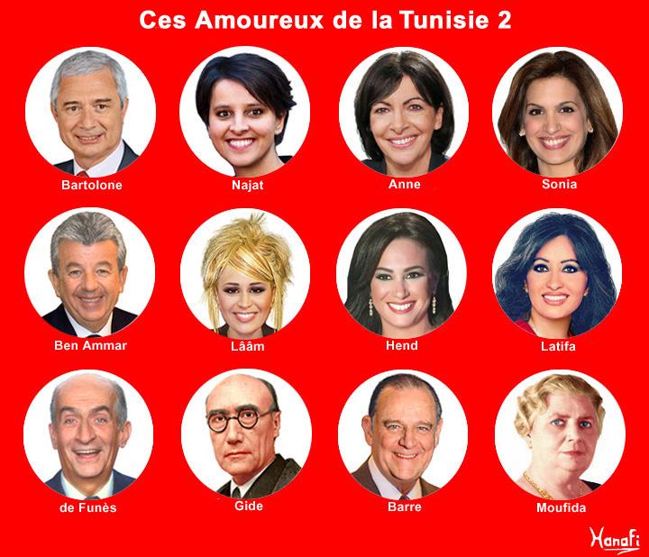 Je cherche un homme divorcé en tunisie